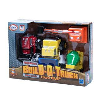 BorneLund(ボーネルンド)ポピュラープレイシングス磁石でつながるトラック・ビルダー【ミニカー】【ごっこ遊び】【P】