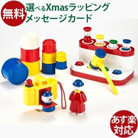 知育玩具 赤ちゃん おもちゃ ハーフバースデー BorneLund(ボーネルンド ) アンビトーイ(ambitoys) アンビトーイ・トドラーギフトセット 出産祝い お祝い おうち時間 クリスマス プレゼント 子供