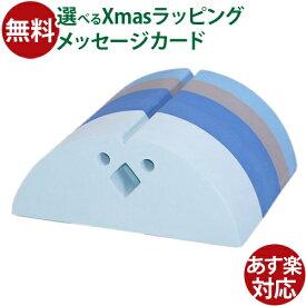 子供家具 キッズコーナー ボーネルンド ボブルス チキン ブルー おうち時間 クリスマス プレゼント 子供