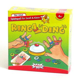アミーゴ社AMIGO知育カードゲームリング・ディング【知育玩具】【楽ギフ_包装選択】【楽ギフ_のし】【楽ギフ_のし宛書】【楽ギフ_メッセ入力】【】
