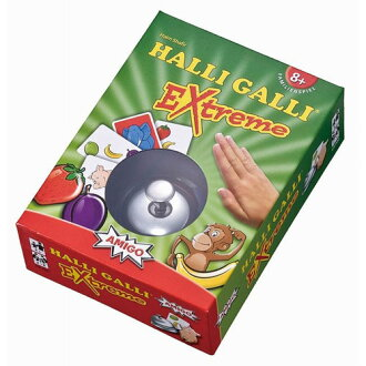 친구 회사 AMIGO 교육 카드 게임 리 갤 익 HALLI GALLI EXtreme