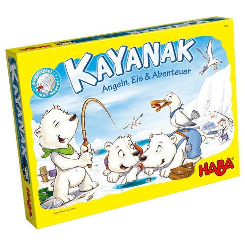ハバ社 HABA ボードゲーム カヤナック 木のおもちゃ 【節句 入園 卒園 入学】【P】