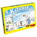 ハバ社 HABA ボードゲーム カヤナック 木のおもちゃ 【P】【kd】