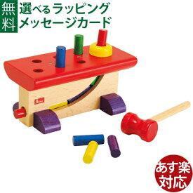知育玩具 1歳 ニック社 NIC 大工さん nic 木のおもちゃ 誕生日お祝い おうち時間 子供 こどもの日