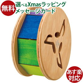 GRIMS(グリムス)社 カラコロール 木のおもちゃ 誕生日 1歳:男 誕生日 1歳:女 おうち時間 クリスマス プレゼント 子供