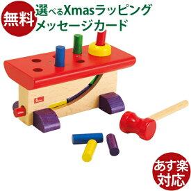 知育玩具 1歳 ニック社 NIC 大工さん nic 木のおもちゃ 誕生日お祝い おうち時間 クリスマス プレゼント 子供