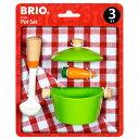 【木のおもちゃ】ブリオ/BRIO ごっこ遊び・ままごと キッチンアソートセット(ポットセット) 木のおもちゃ ままごと …