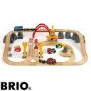 ブリオ 木製 レールセット BRIO カーゴレールデラックスセット【P】【kd】