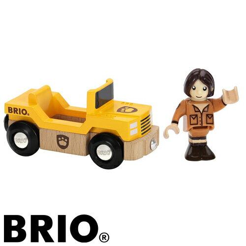 【定形外郵便OK】【木のおもちゃ】 ブリオ/BRIO 木製レール サファリカー【autumn_D1810】【kd】