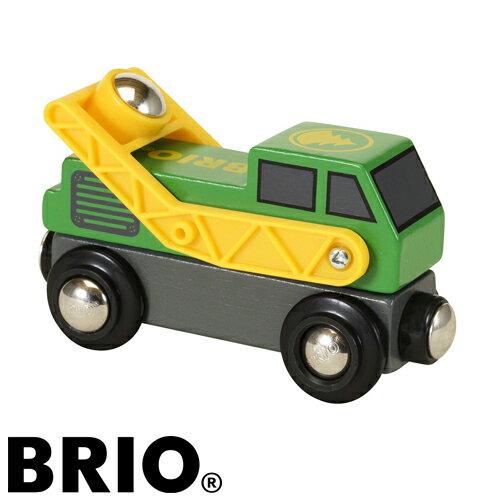 【定形外郵便OK】【木のおもちゃ】 ブリオ/BRIO 木製レール リフト&ロード機関車【autumn_D1810】【kd】