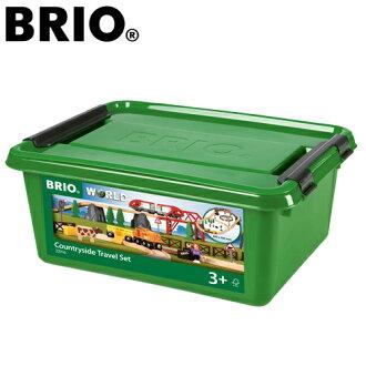 【おまけ付きトラベルトレイン】ブリオ/BRIO木製レールカントリーサイドトラベルセット(数量限定品)【ブリオ特製プラケース入り】】