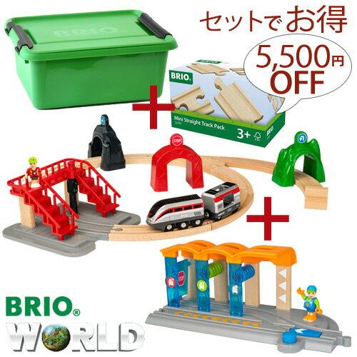 【セット割引 35%OFF】【プログラミング おもちゃ】ブリオ/BRIO WORLD 木製レール smarttech(スマートテック)スマートテックアソートセット(数量限定)【P】
