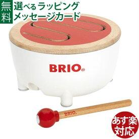 木のおもちゃ ブリオ/BRIO 楽器玩具 BRIOドラム お誕生日 1歳:男 お誕生日 1歳:女 FSC認証 おうち時間 子供