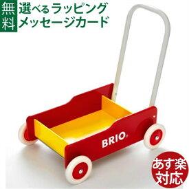 木のおもちゃ ままごと ブリオ/BRIO 歩行器 手押し車(赤) お誕生日 1歳:女 FSC認証 おうち時間 子供