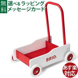 木のおもちゃ 知育玩具 ブリオ/BRIO 歩行器 手押し車(白) 数量限定 お誕生日 1歳 FSC認証 おうち時間 子供