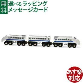 木のおもちゃ ブリオ/BRIO 木製レール SHINKANSEN(新幹線) FSC認証 おうち時間 子供 入園 入学