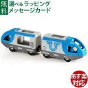 【木のおもちゃ】ブリオ/BRIO 木製レール バッテリーパワートラベルトレイン 木のおもちゃ【P】【kd】