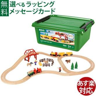 【木のおもちゃコモック限定】BRIO汽車木製レールセットファームトレインセット(数量限定品)