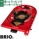 【ボードゲーム レトロ】木のおもちゃ ブリオ/BRIO ピンボールゲーム 6歳【kd】