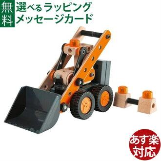 브리오/BRIO 빌더 소형 불도저목의 장난감