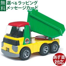 砂場 おもちゃ Bruder ブルーダー 正規輸入品 ドイツ ROADMAX Tip up トラック はたらくくるま ミニカー おうち時間 子供