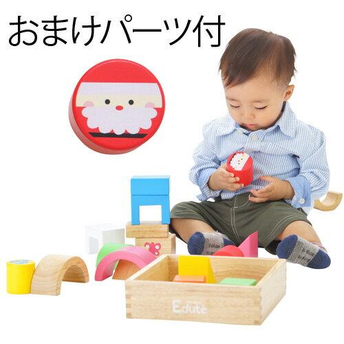 【おまけ付き サンタブロック】【木のおもちゃ】エデュテ LABY SOUNDブロックス【木製玩具 知育玩具 パズル 型はめ 出産祝い 積み木】【kd】