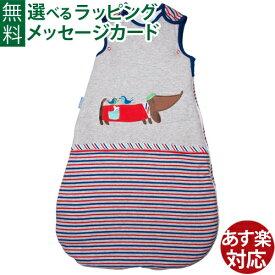 スリーパー おくるみ grobag(グロバッグ)社 赤ちゃん用寝袋 ル シアン シック 0歳:女の子 男の子【出産祝い】【P】【kd】