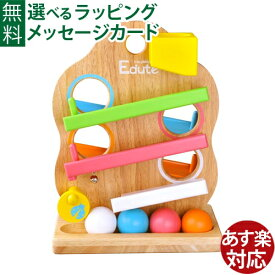 木のおもちゃ 知育玩具 Edute baby&kids エデュテ TREEスロープ 出産祝い 誕生日 おもちゃ 1歳 男 女 おうち時間 子供