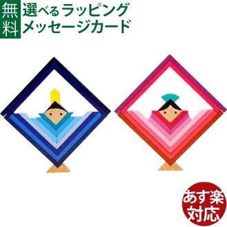 【代引・送料無料】ひな人形、ブロックエデュテhina-cubeヒナ・キューブ