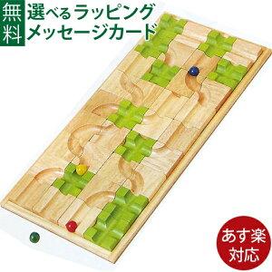 木のおもちゃ スロープ ボイラ社 知育玩具 3歳 ゲーム マザベル(くみかえ迷路) グッド・トイ2013 おうち時間 子供