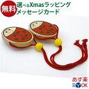 【木のおもちゃ】 エトボイラ 木製遊具 ビジーバグズ(てんとうむしのポックリ) お誕生日 3歳 男 女【初節句 女の子】【クリスマスプレゼント 子供】