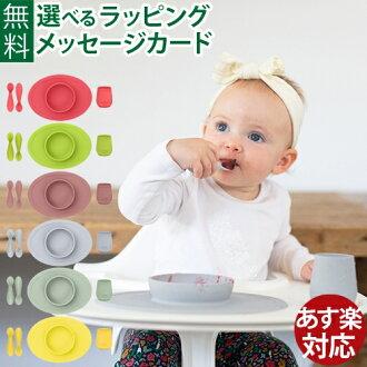 出産祝い正規品エデュテezpzイージーピージーファーストフードセット離乳食食器シリコンおうち時間子供入園入学