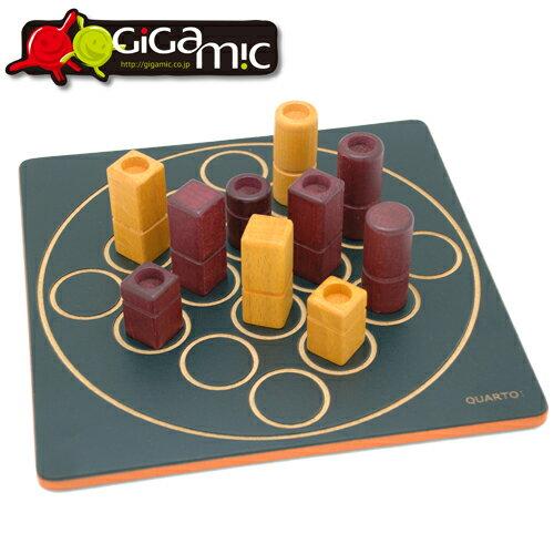 【ボードゲーム】Gigamic(ギガミック)社 QUARTO クアルト 日本正規品【脳トレ パズル】【P】【クリスマスプレゼント 子供】