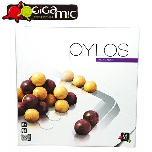 【ボードゲーム】Gigamic(ギガミック)社 PYLOS ピロス 日本正規品【脳トレ パズル】【節句 入園 卒園 入学】【P】