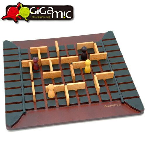【ボードゲーム】Gigamic(ギガミック)社 Quoridor コリドール 日本正規品【脳トレ パズル】【P】【クリスマスプレゼント 子供】