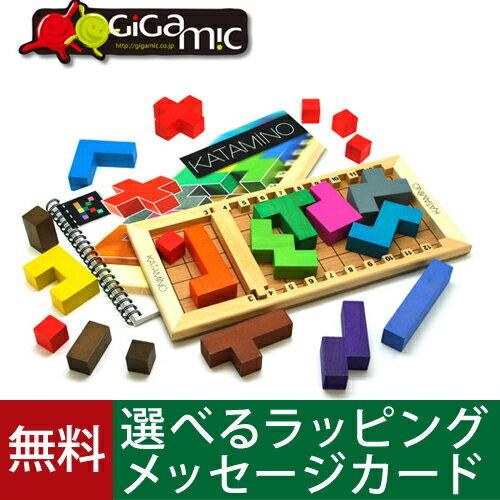 【正規輸入品】 Gigamic(ギガミック)社 KATAMINO カタミノ 【脳トレ パズル 3D】【P】【kd】