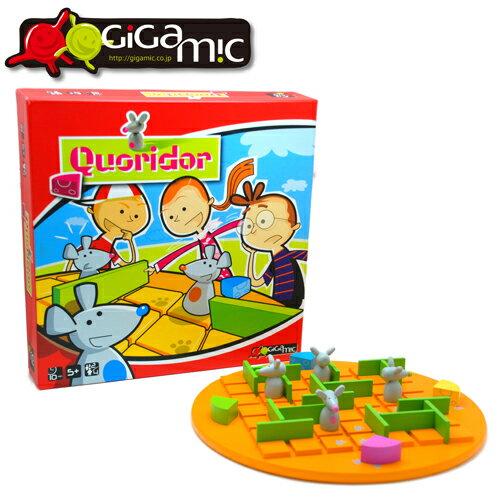 【ボードゲーム】Gigamic(ギガミック)社 Quoridor コリドールキッズ 日本正規品【脳トレ パズル】【プログラミング教育】【P】【クリスマスプレゼント 子供】