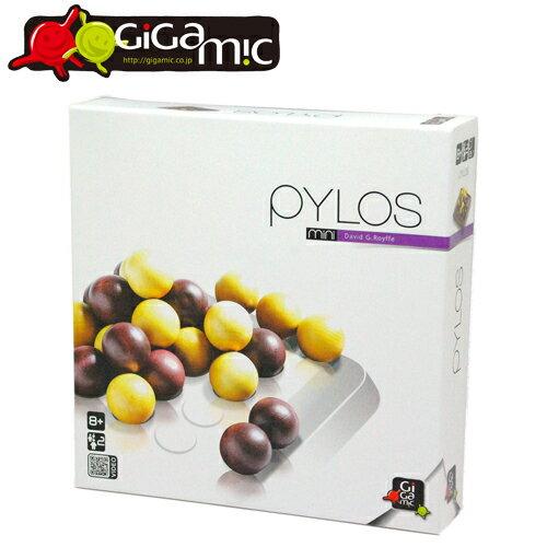 【ボードゲーム】Gigamic(ギガミック)社 PYLOS mini ピロス・ミニ 日本正規品【脳トレ パズル】【P】【クリスマスプレゼント 子供】