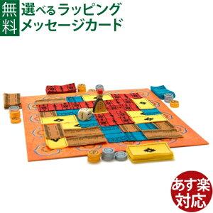 ボードゲーム Gigamic(ギガミック)社 MARRAKECH マラケシュ 日本正規品 脳トレ サイコロ おうち時間 子供