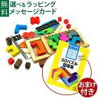 おまけ付き 3Dパズル問題集 正規輸入品 日本語版 Gigamic ギガミック KATAMINO カタミノ 知育玩具 脳トレ パズル 3D ボードゲーム 大人 おうち時間 子供 おもちゃ大賞 父の日
