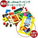 おまけ付き 3D問題集 正規輸入品 日本語版 知育玩具 Gigamic ギガミック KATAMINO カタミノ 脳トレ パズル 3D おうち…