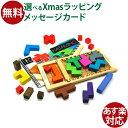 正規輸入品 日本語版 知育玩具 Gigamic ギガミック KATAMINO カタミノ 脳トレ パズル 3D おうち時間 クリスマス プレ…