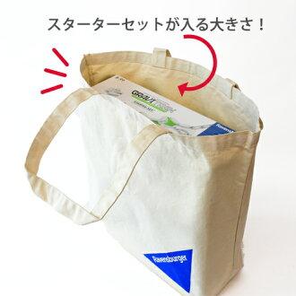 おまけ付きトートバッグすぐ使えるクーポン配布中ラベンスバーガーGraviTraxグラヴィトラックススターターセット(124ピース)STEM日本正規品知育玩具8歳スロープトイおうち時間子供こどもの日