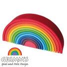 ドイツGRIMM'Sグリムス社虹色トンネル特大【木のおもちゃ積木】【誕生日子供】【c】【】