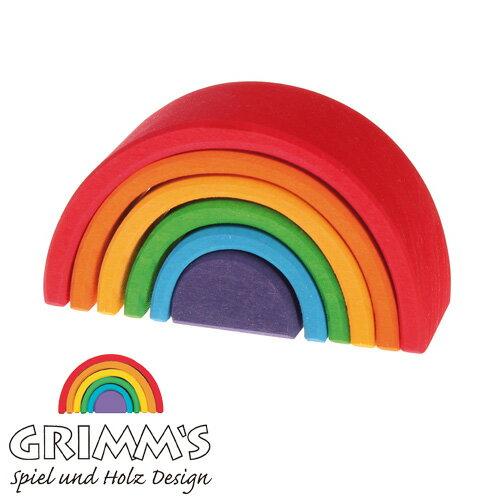 グリムス GRIMM'S アーチレインボーミニ 虹色トンネル ドイツ 【木のおもちゃ 積木 スタッキング】【誕生日 子供】【節句 入園 卒園 入学】【P】