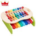 【楽器玩具】エド・インター 森のメロディメーカー 誕生日 1歳:男 誕生日 1歳:女【クリスマスプレゼント 子供】【c】【】