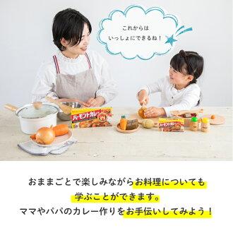 木のおもちゃエドインターPETITMARCHEバーモントカレーカレー包丁・パンナイフ食器ごっこ遊び誕生日出産祝いおうち時間子供