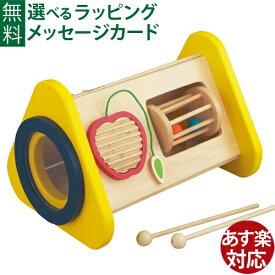 木のおもちゃ 楽器玩具 エドインター 森の音楽会 指先の知育 おうち時間 子供 入園 入学