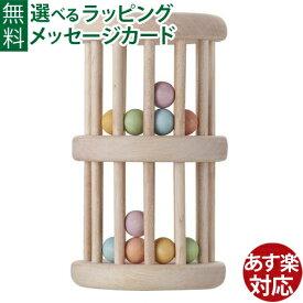 木のおもちゃ NIHONシリーズ いろはタワー エドインター 日本製 ラトル グッド・トイ 2017 おうち時間 子供