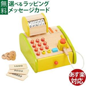 木のおもちゃ ごっこ遊び エドインター 森のくるくるピッピ!レジスター 知育玩具 おうち時間 子供